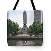 Christopher Columbus Memorial - Philadelphia Tote Bag
