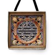 Confucian Sign Tote Bag