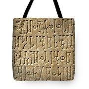 Details Of Sabaean Inscriptions At The Tote Bag