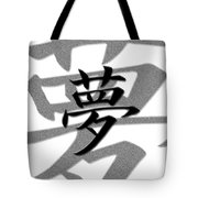 Dream2  Tote Bag
