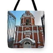 Entrance To The Church Tote Bag