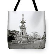 Flamboyant Clock Tower Tote Bag