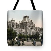 Government Palace In Nizhny Novgorod - Russia Tote Bag