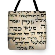 Hashem's Stipulation With Creation Tote Bag