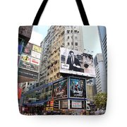 Hong Kong Crowd Tote Bag