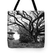 Japanese Lantern And Tree - Liliuokalani Park - Hilo Hawaii Tote Bag