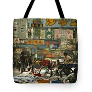 Kowloon Street With Workers Setting Tote Bag