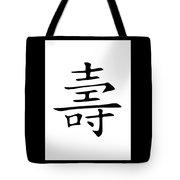 Long Life Tote Bag