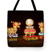 Qilin Tote Bag