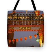 Red Lanterns And Gate On Gerrard Street Tote Bag