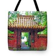 Rockefeller Garden Entry Tote Bag