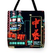 R.semeniuk Kowloon Traffic, At Night Tote Bag
