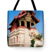 Scripture Library Tote Bag