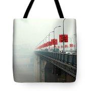 Shibanpo Bridge Tote Bag