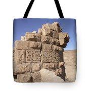 Shobak Tote Bag