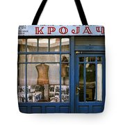 Tailor For Both Sexes. Belgrade. Serbia Tote Bag