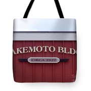 Takemoto Bldg  Circa 1927 Tote Bag