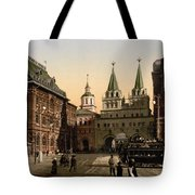 The Gate Of Notre Dame D Iberia Moscow Tote Bag