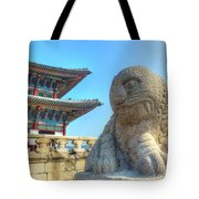 The Lion Guard Tote Bag