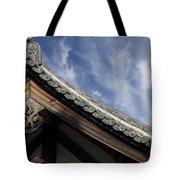 Toshodai-ji Temple Roof Gargoyle - Nara Japan Tote Bag by Daniel Hagerman