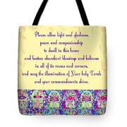 x Judaica House Blessing Prayer Tote Bag