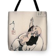 012 Moon Of Enlightenment Godo No Tsuki Yoshitoshi Tote Bag