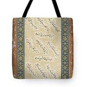 A Calligraphic Album Page Tote Bag