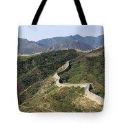 China, Mu Tian Yu Tote Bag