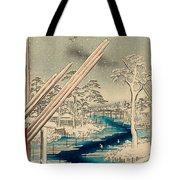 Fukagawa Lumberyards Tote Bag