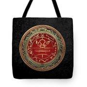Gold Seal Of Solomon - Lesser Key Of Solomon On Black Velvet  Tote Bag