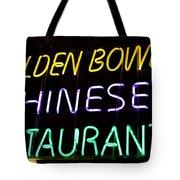 Golden Bowl Tote Bag