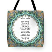 Hebrew Business Blessing Tote Bag