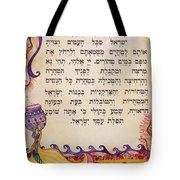 Hebrew Prayer For The Mikvah-woman Prayor Before Immersion Tote Bag