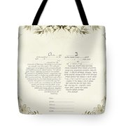 Love Birds Ketubah- Reformed Humanistic Version  Tote Bag