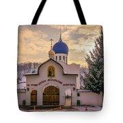 One Monastery Tote Bag