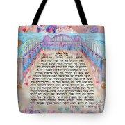 Physician Prayer- Hebrew Version Tote Bag
