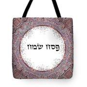 Shabat And Holidays- Passover Tote Bag