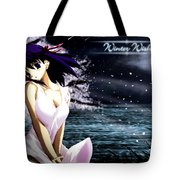 Fate/stay Night Tote Bag