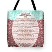 Sukkot-ushpizin Prayer- The Hosts... Tote Bag