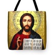 Jesus Christ God  Tote Bag