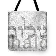 Shalom, Peace Tote Bag