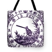 1875 Japanese Wagtail Stamp Tote Bag