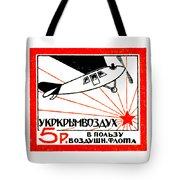 1923 Soviet Russian Air Fleet Tote Bag