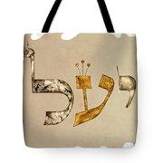 Hebrew Calligraphy- Yael Tote Bag