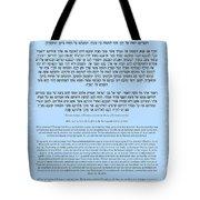Hebrew Prayer- Shema Israel Tote Bag