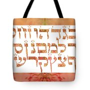 Hebrew Alphabet Tote Bag