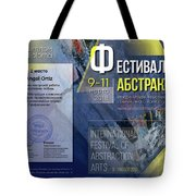 2nd Place In Art Festival In Moscow Tote Bag