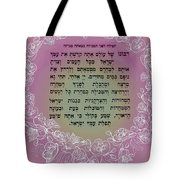 Hebrew Prayer For The Mikvah- Woman Prayer For Her Husband Tote Bag