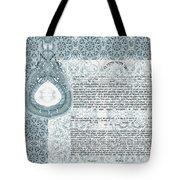 Mandala Ketubah- Ready To Fill Tote Bag