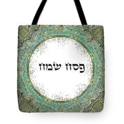 Shabat And Holidays- Passover Tote Bag